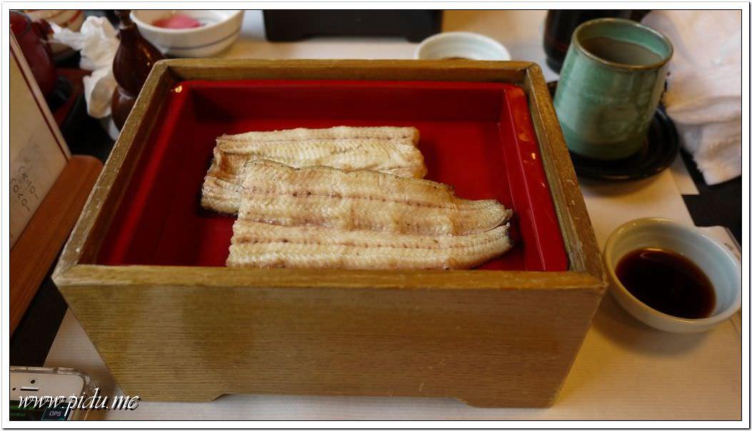 鰻割烹 伊豆榮