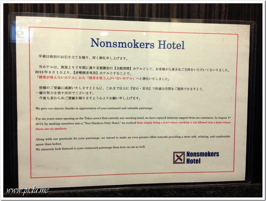 Nonsmokers Hotel