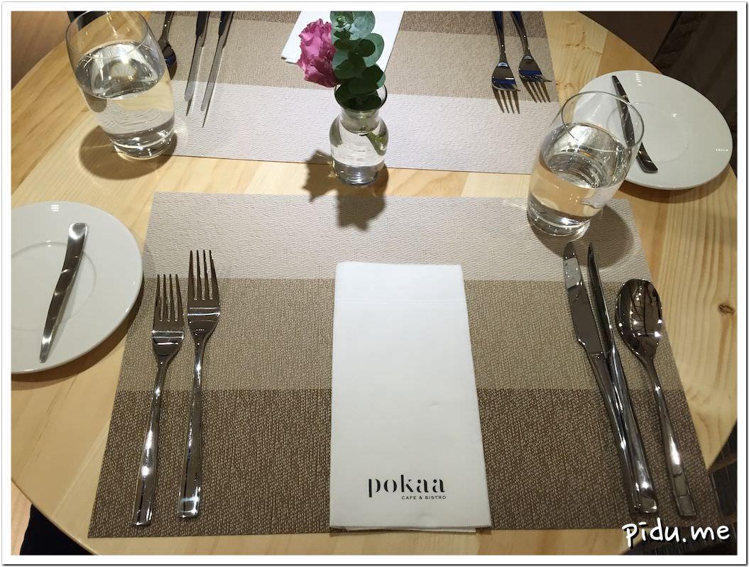 Pokka-IMG_0542