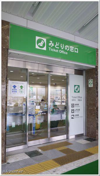 輕井澤 腸詰屋