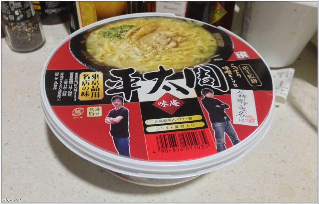 日本泡麵 平太周
