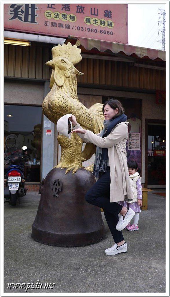 番割田甕缸雞