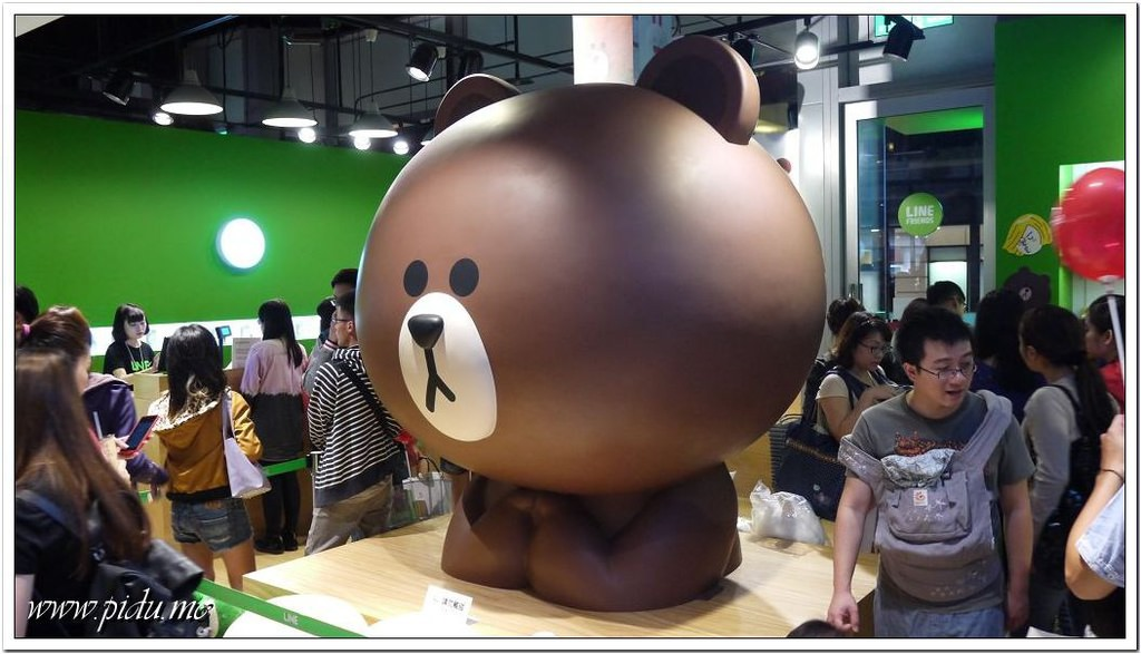 微風松高 Line Store