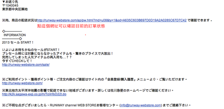 螢幕快照 2013-07-30 下午10.57.34.png
