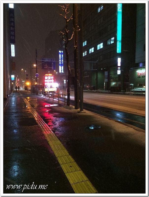 札幌十字飯店 Cross Hotel