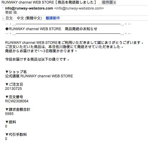 螢幕快照 2013-07-30 下午11.03.15.png