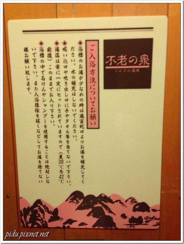 輕井澤民宿 Candytuft