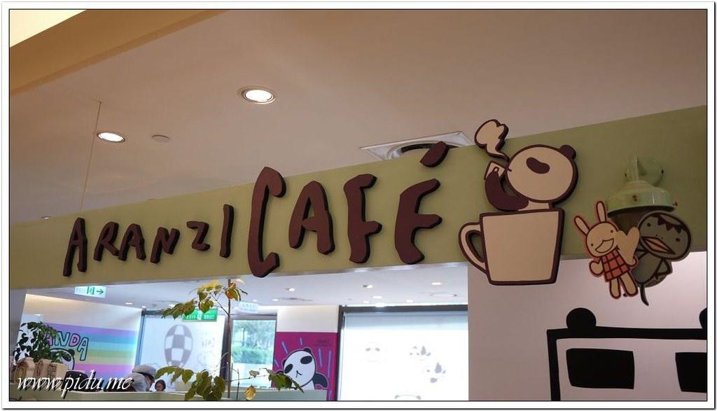 Azanzi 阿朗基咖啡