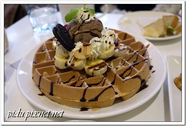 Miel Cafe