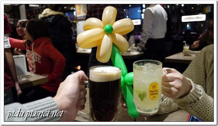 乾杯 KANBAI